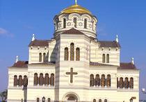 Крещение Руси произошло не в Киеве, а в Севастополе