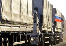 Из России на Донбасс направляется очередной гуманитарный конвой