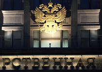 Из-за Послания Путина депутатов освободили от ночных учений по обороне в метро