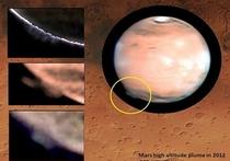 Странный туман на Марсе удивил ученых