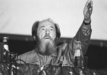 Путин утвердил список духовных скреп: Тургенев и Солженицын в него попали, хотя и жили в Европе