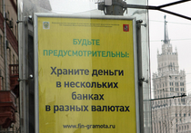 Банки повысят ставки по кредитам на 1–3%