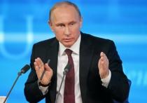"""""""Какая зарплата у Сечина не знаю, даже свою не знаю"""". Пресс-конференция Владимира Путина. Онлайн-трансляция"""