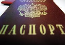 ФМС утвердило формы временных удостоверений граждан России