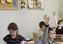 Почему школьникам запретили участвовать в образовательной программе с США