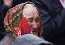 Крымские тартарары