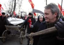 В Москве прошла акция протеста врачей