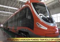 Китайцы построили первый в истории трамвай на водороде