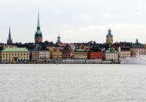 Шведский смех и грех: Стокгольм – город детективов, любви и привидений