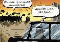 Что ждет Россию в условиях низких цен на нефть: прогнозы экспертов