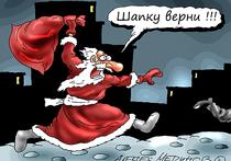 Год Украины в России