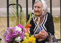 Пенсионер — звучит гордо. Почему пенсии делят по половому признаку?