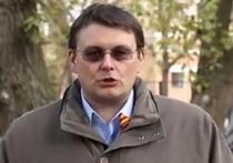 Депутат Федоров заподозрил топ-менеджера из Украины в обвале рубля на Московской бирже