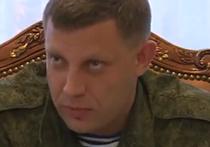 """Глава ДНР Захарченко о катастрофе """"Боинга"""": Я видел, как это происходило"""