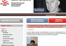 Полицейские города Грозного вместо поджигателей ловят юристов