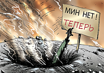 Россия против СССР