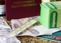 Правительство предлагает сделать добровольной обязательную накопительную часть пенсии