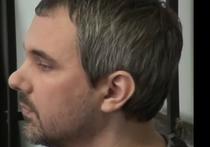 Суд оправдал фотографа Лошагина по делу об убийстве жены-модели