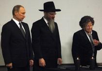 Говоря о Холокосте, Путин упомянул Донбасс