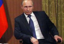 «Предательство» Путина