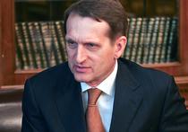 Нарышкин: с Болгарией поступили, как с колонией, просто стыдно