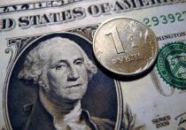 Загадка банковской ячейки