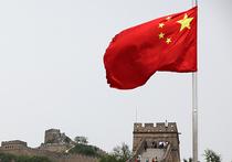 Китай - США: занимайтесь защитой прав человека у себя в стране