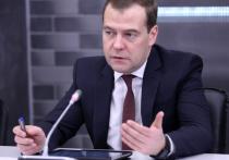 Зубы на полку! Медведев признал, что мяса и молока в России не будет хватать до 2020 года