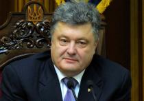 Подписание договора Киева с Евросоюзом: «черная пятница» наполовину для России
