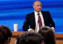Путинские тайны: за кулисами и между строк пресс-конференции президента