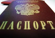 Прокуратура Москвы запретила полицейским выдавать кражу паспорта за утерю