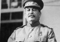 Именем Сталина