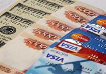 """Visa """"точечно"""" прекратила обслуживать российские банки"""