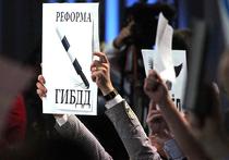 На пресс-конференции Путина журналистов просили не поднимать транспаранты