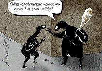 Страна непуганых активистов