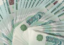 Бывший чиновник вернет  государству 2,5 миллиона рублей