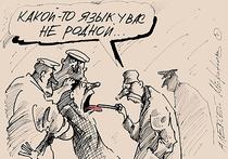 """Охота на ведьм. В Госдуму внесен законопроект о """"черном списке"""" для иностранных организаций"""