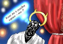 Всероссийское общество святых