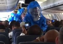 Пассажир рейса US Airways напугал соседей по самолету: