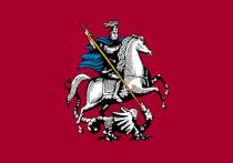 Флаг Москвы запретят рисовать на асфальте