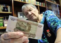 Кого из великих пора перевести на рубли?