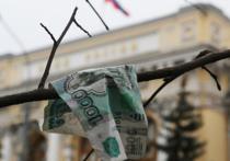 Жизнь в России в 2015 году станет еще хуже, чем рассчитывают американцы