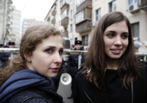Pussy Riot требуют в Европейском суде от России 250 тыс евро за преследования