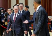 Почему Путин пока не договорился с Обамой