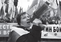 Астраханцы против «Марша мира»