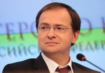 Министр культуры Мединский порадовался предложению «поставить шваль у стенки и пройтись из пулемета»