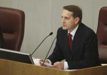 Спикер Госдумы Нарышкин предложил изгнать США из НАТО