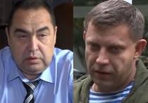 Результаты выборов в ДНР и ЛНР: победили Захарченко и Плотницкий
