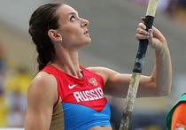 Елена Исинбаева уже полгода законная жена
