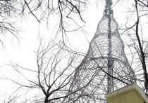 Радиобашню на Шаболовке может спасти только федеральный статус